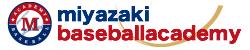 宮崎ベースボールアカデミー